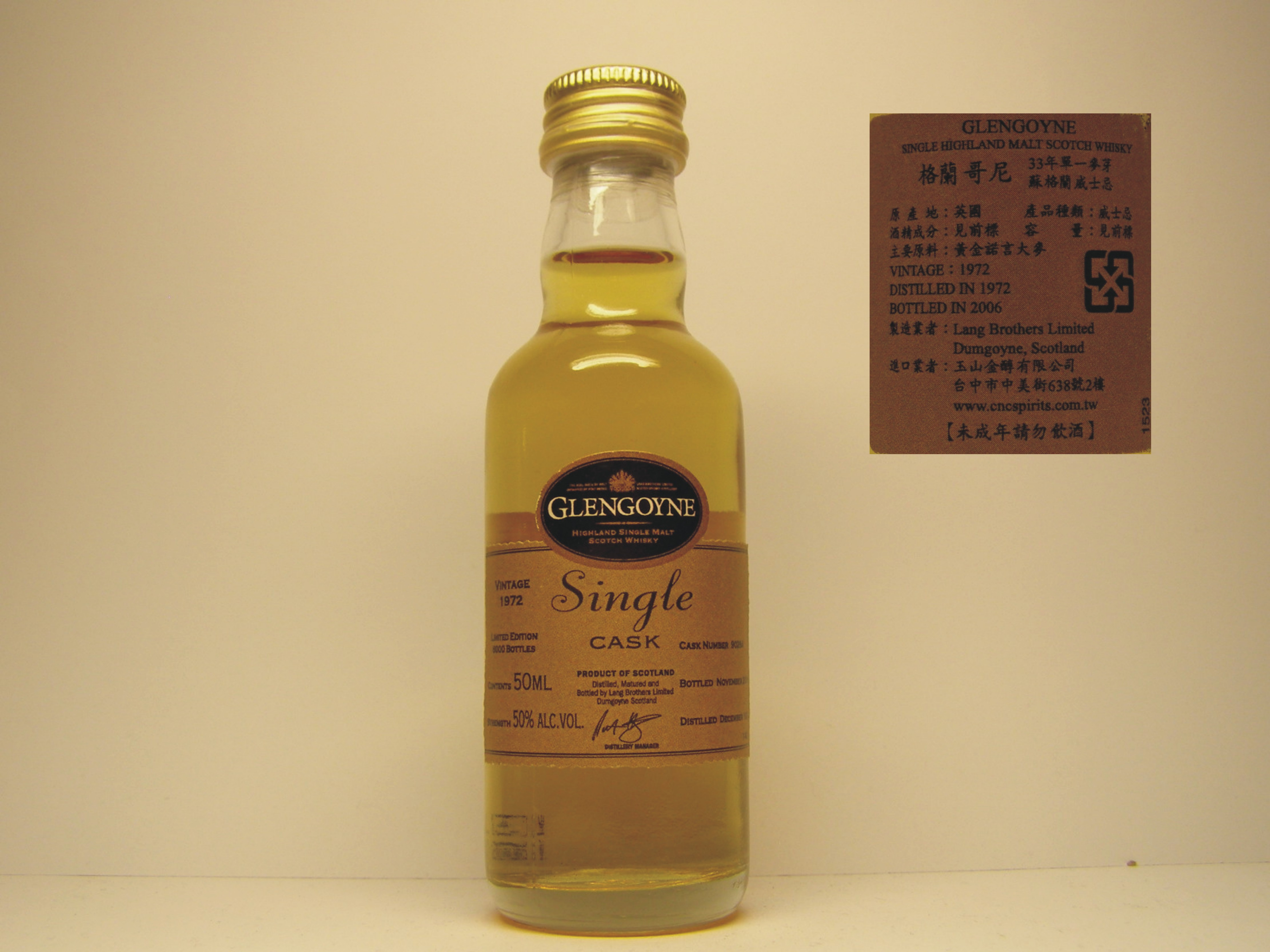 HSMSW 33yo 1972-2006 50ML 50%ALC.VOL.