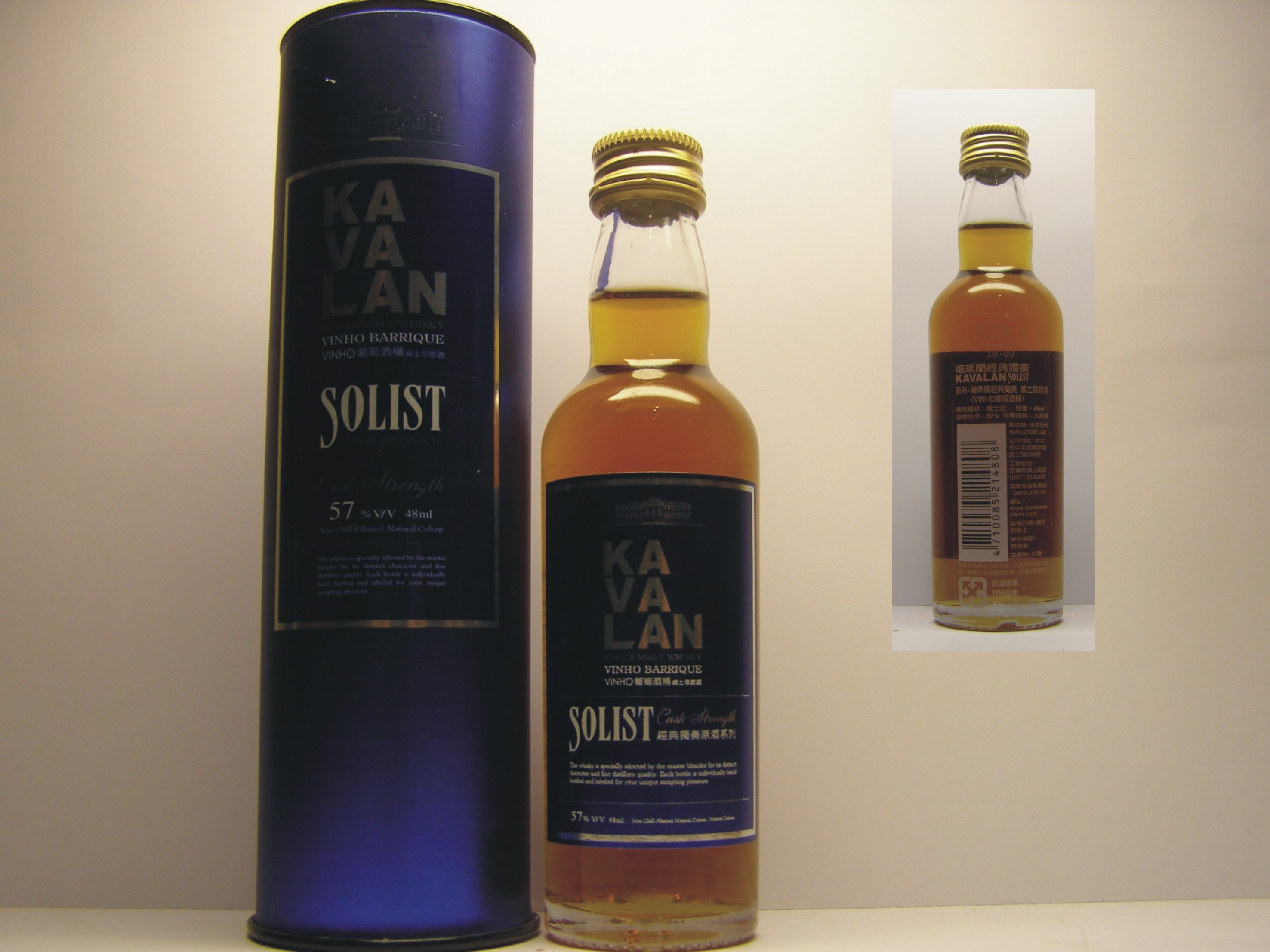 KAVALAN Solist Vinho Barrique Single Malt Whisky