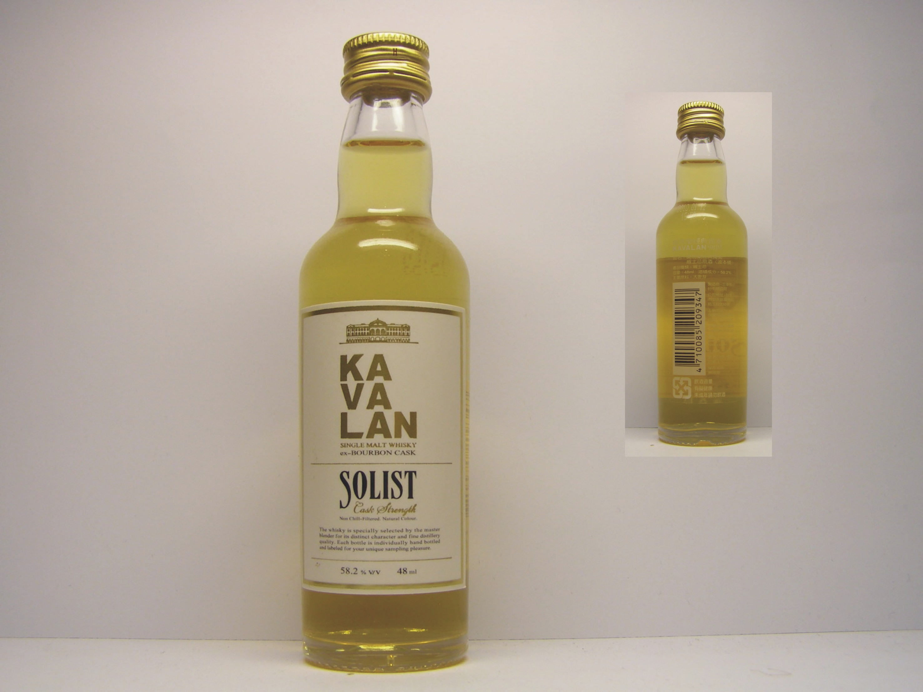 KAVALAN Solist Bourbon Cask Single Malt Whisky