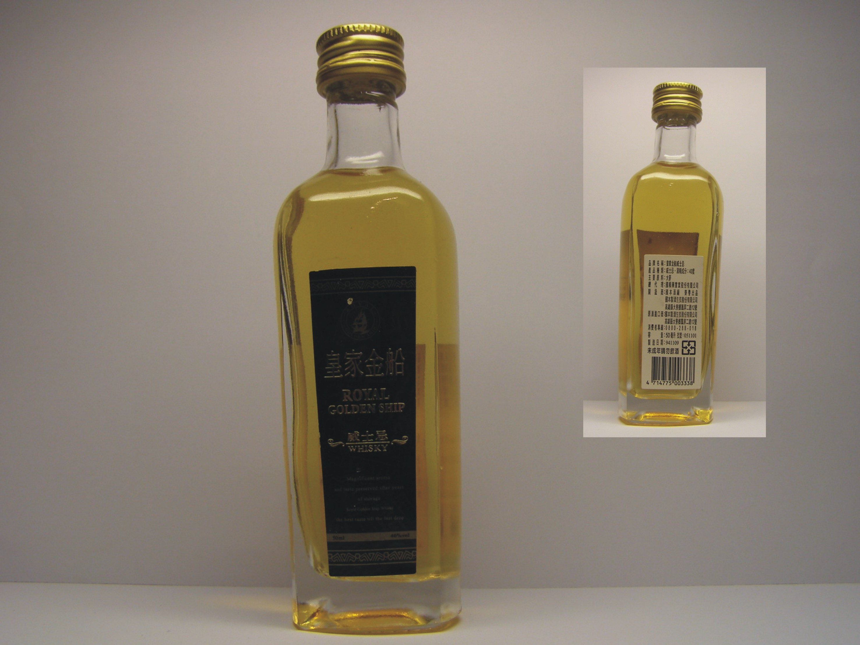 ROYAL GOLDEN SHIP Whisky