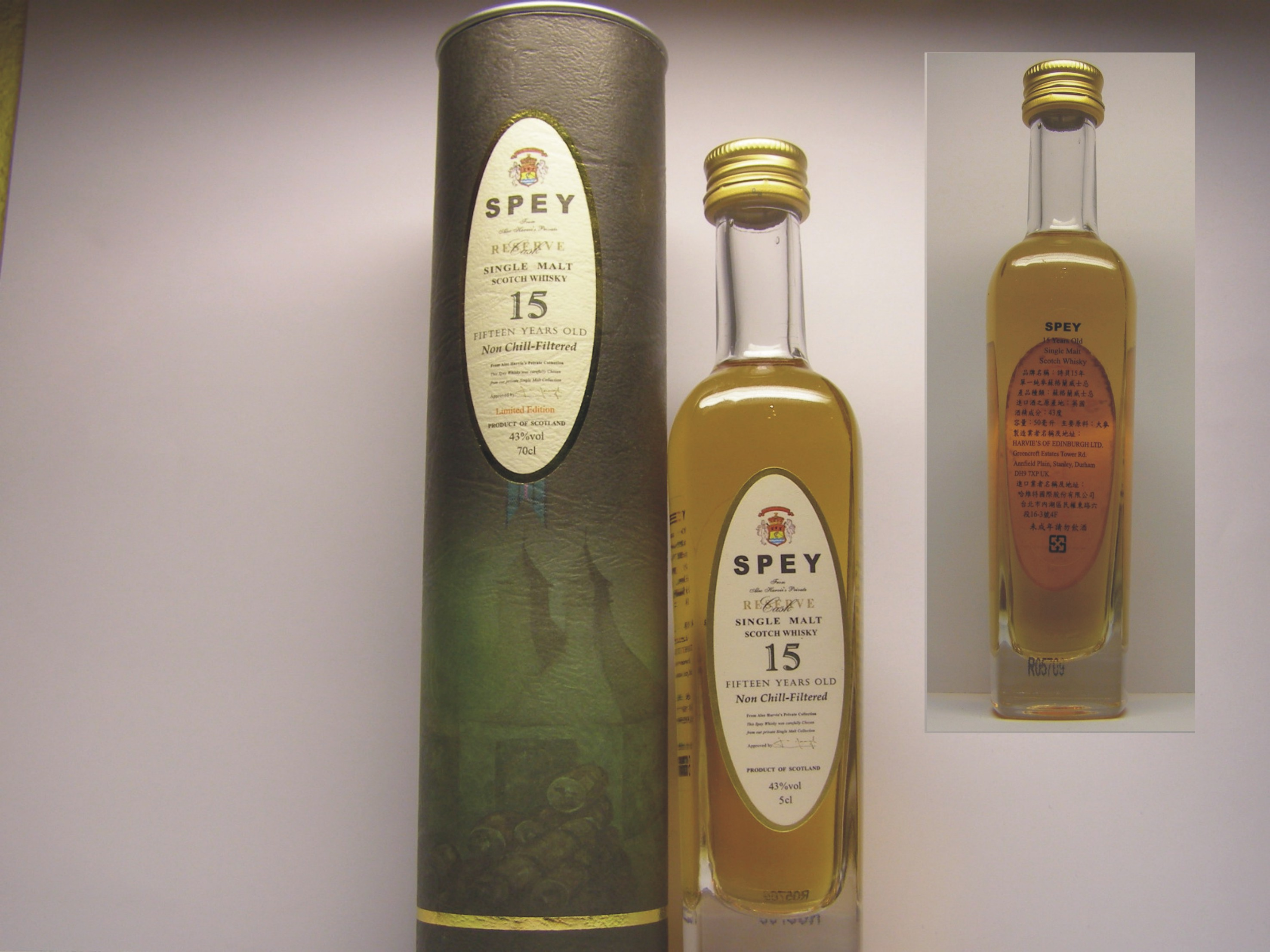 SPEY Reserve 15yo Single Malt Scotch Whisky