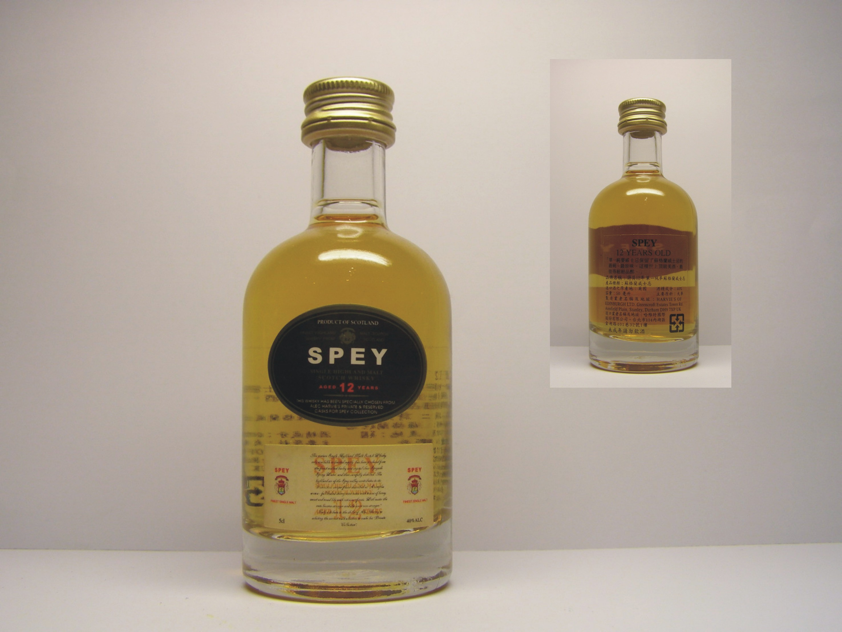 SPEY 12yo Single Highland Malt Scotch Whisky