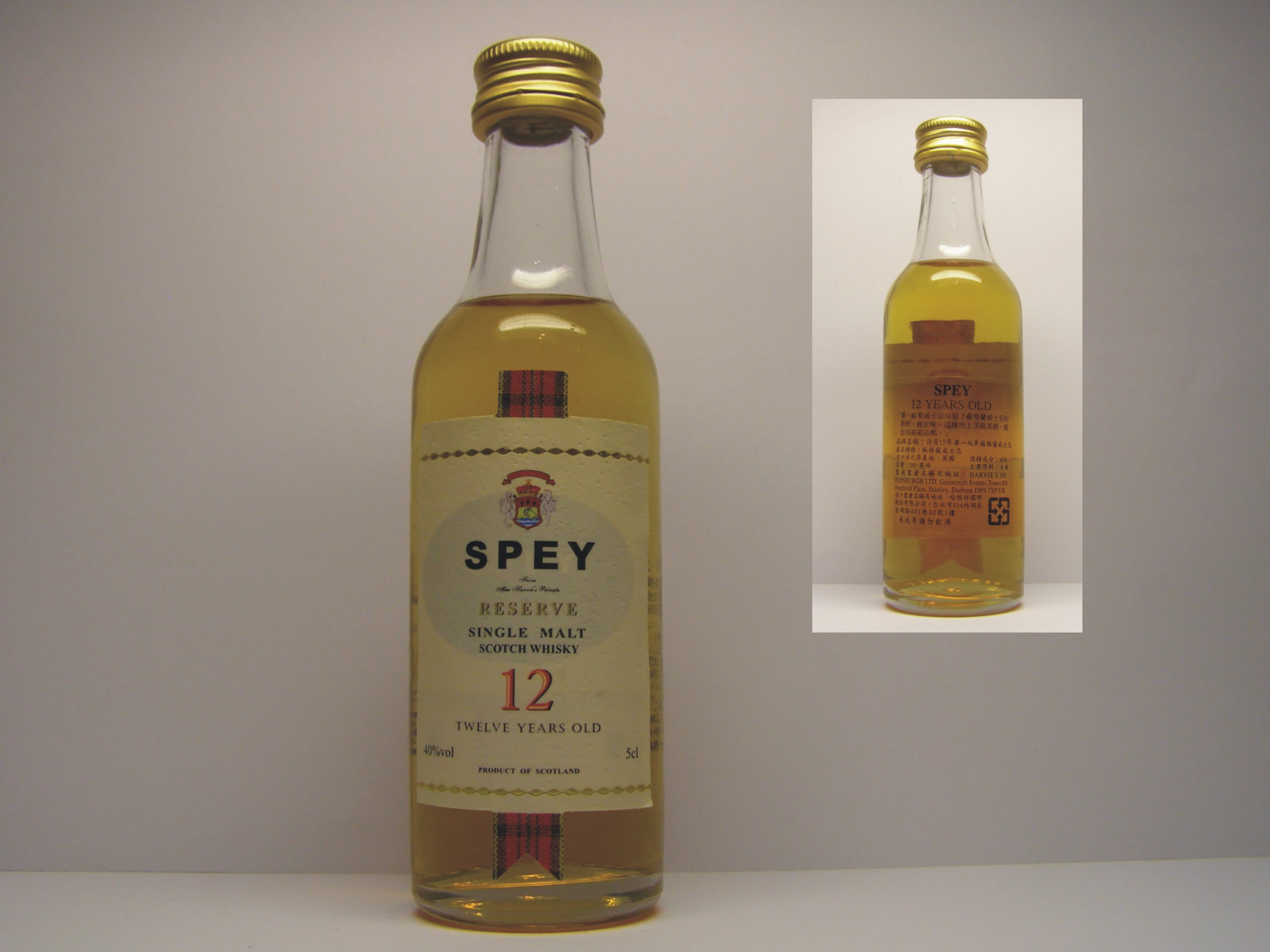 SPEY Reserve 12yo Single Malt Scotch Whisky