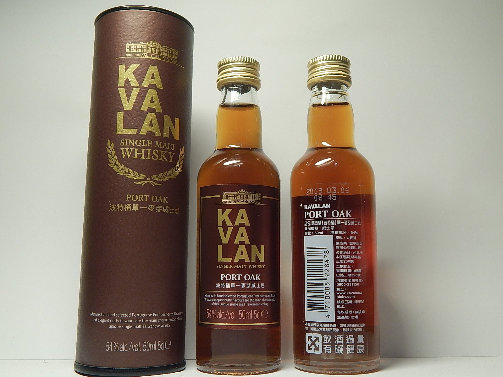 KAVALAN BRANDY OAK SMW