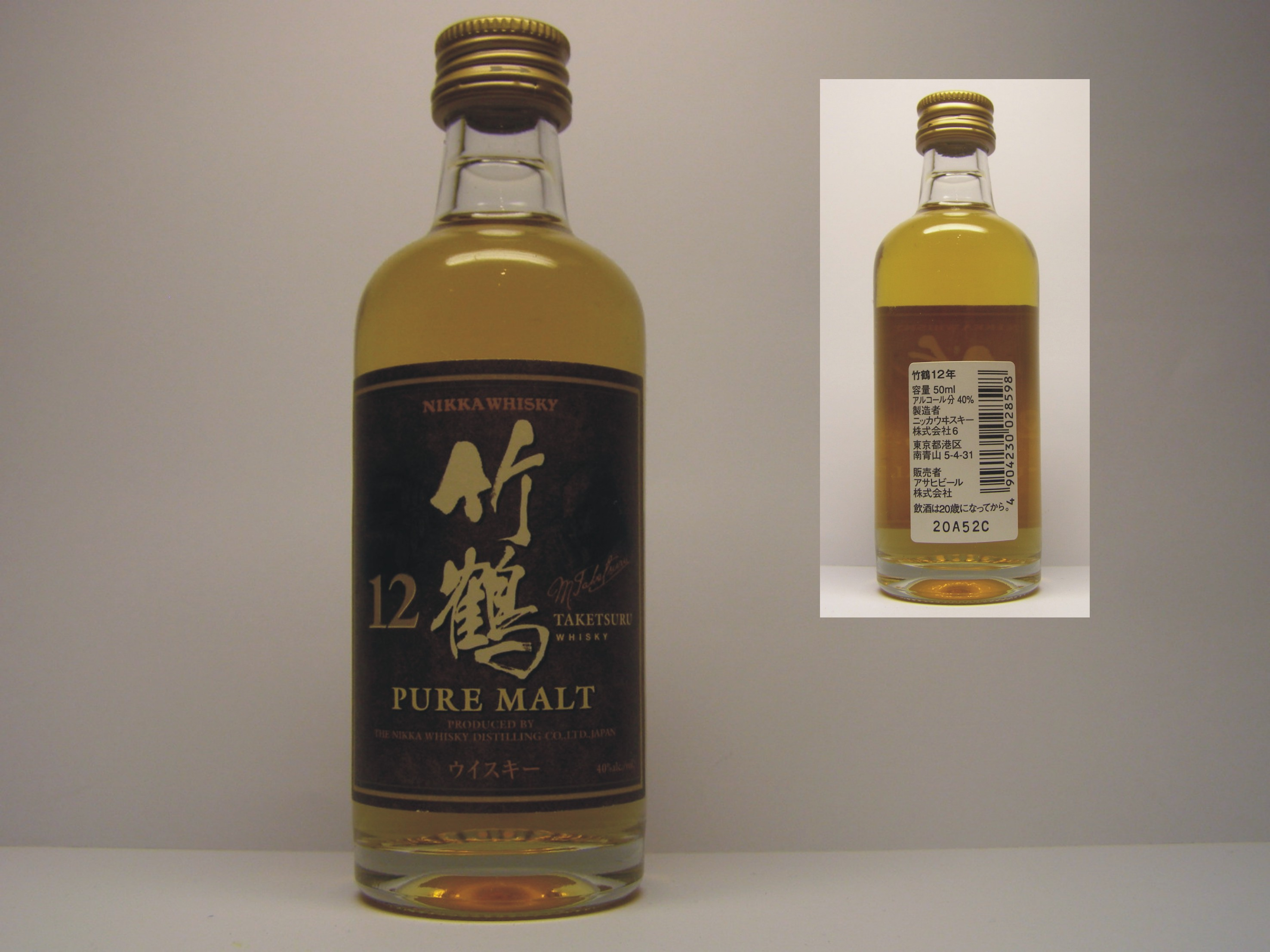 TAKETSURU 12yo Pure Malt Whisky