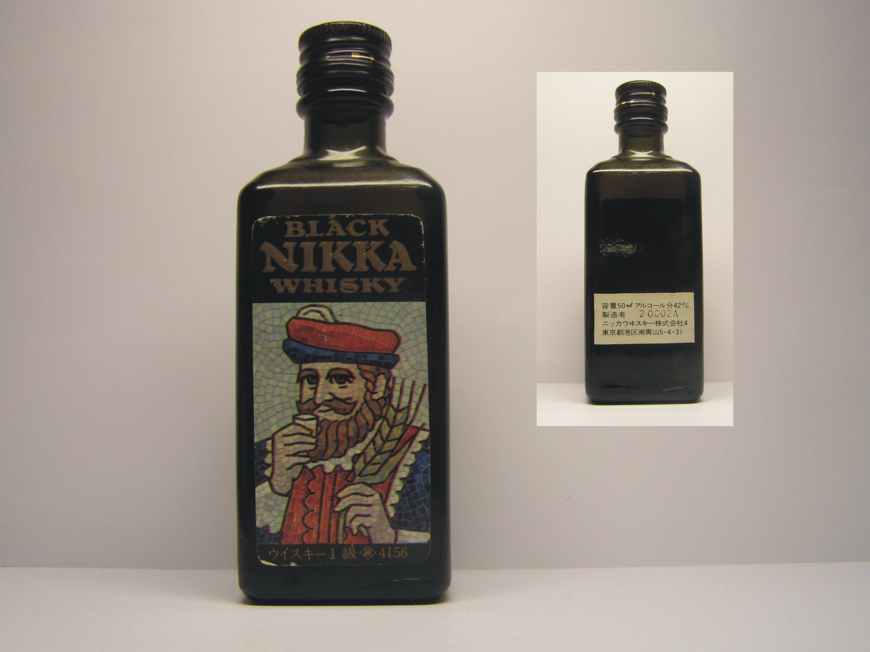 BLACK NIKKA Whisky