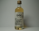 MIYAGIKIYO Single Malt NIKKA WHISKY