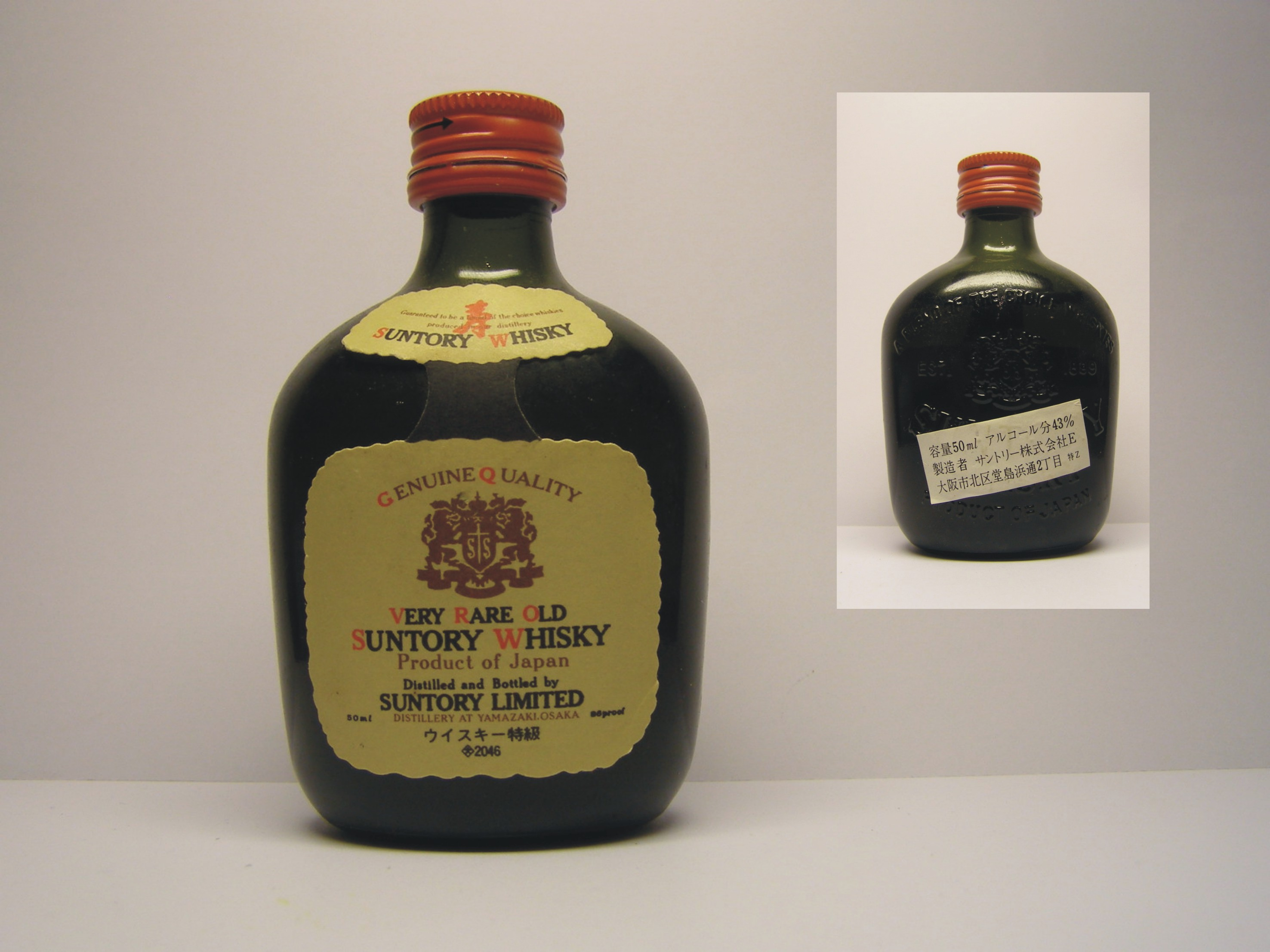 SUNTORY Very Rare Old Whisky