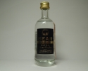12.BEAR Force Vodka